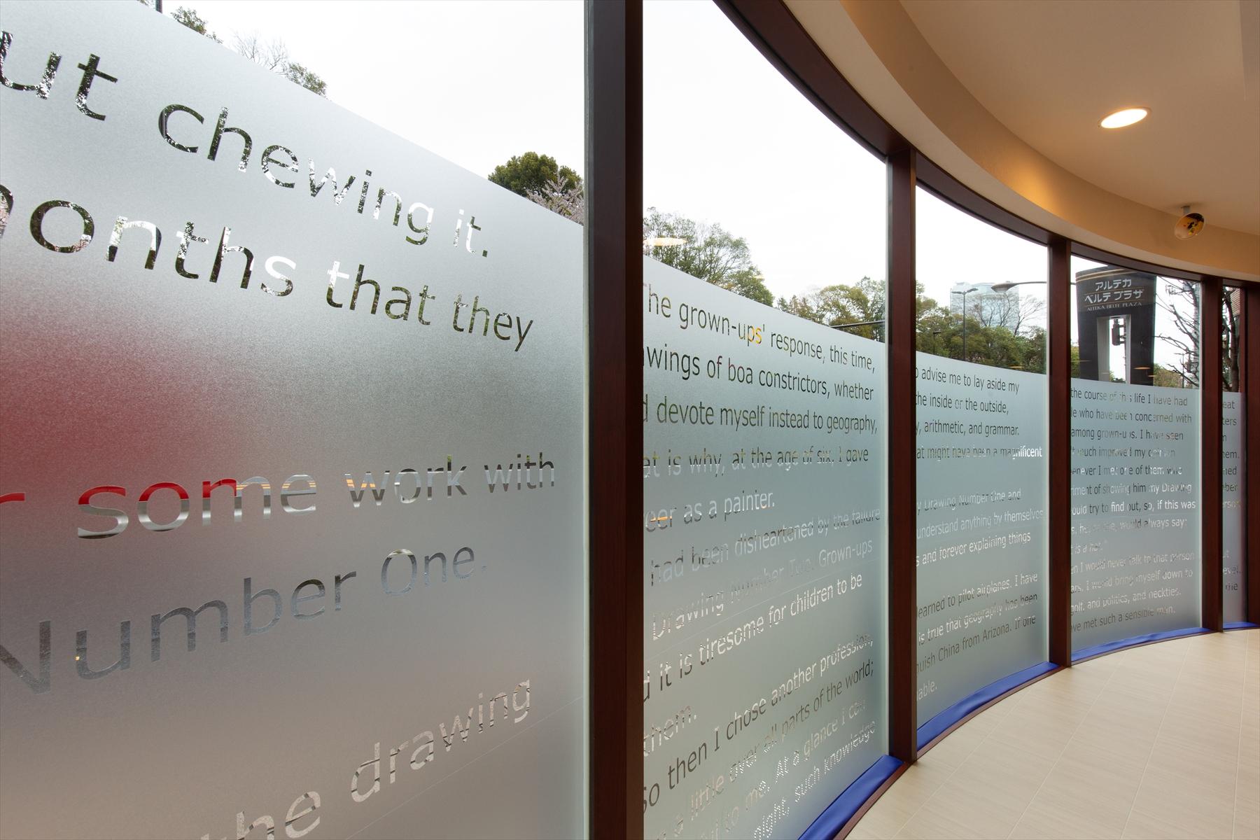 ガラスには『星の王子様』の物語を英語で