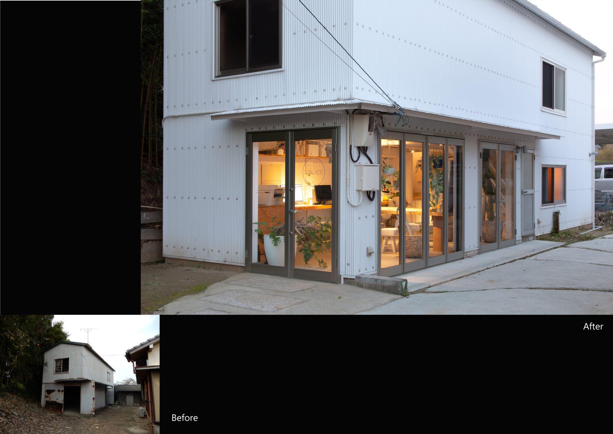 隣の鉄骨納屋をオフィスに改装。